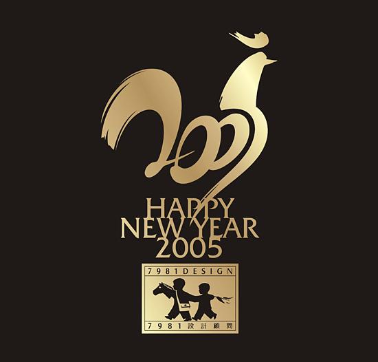 杭州标志设计,杭州logo